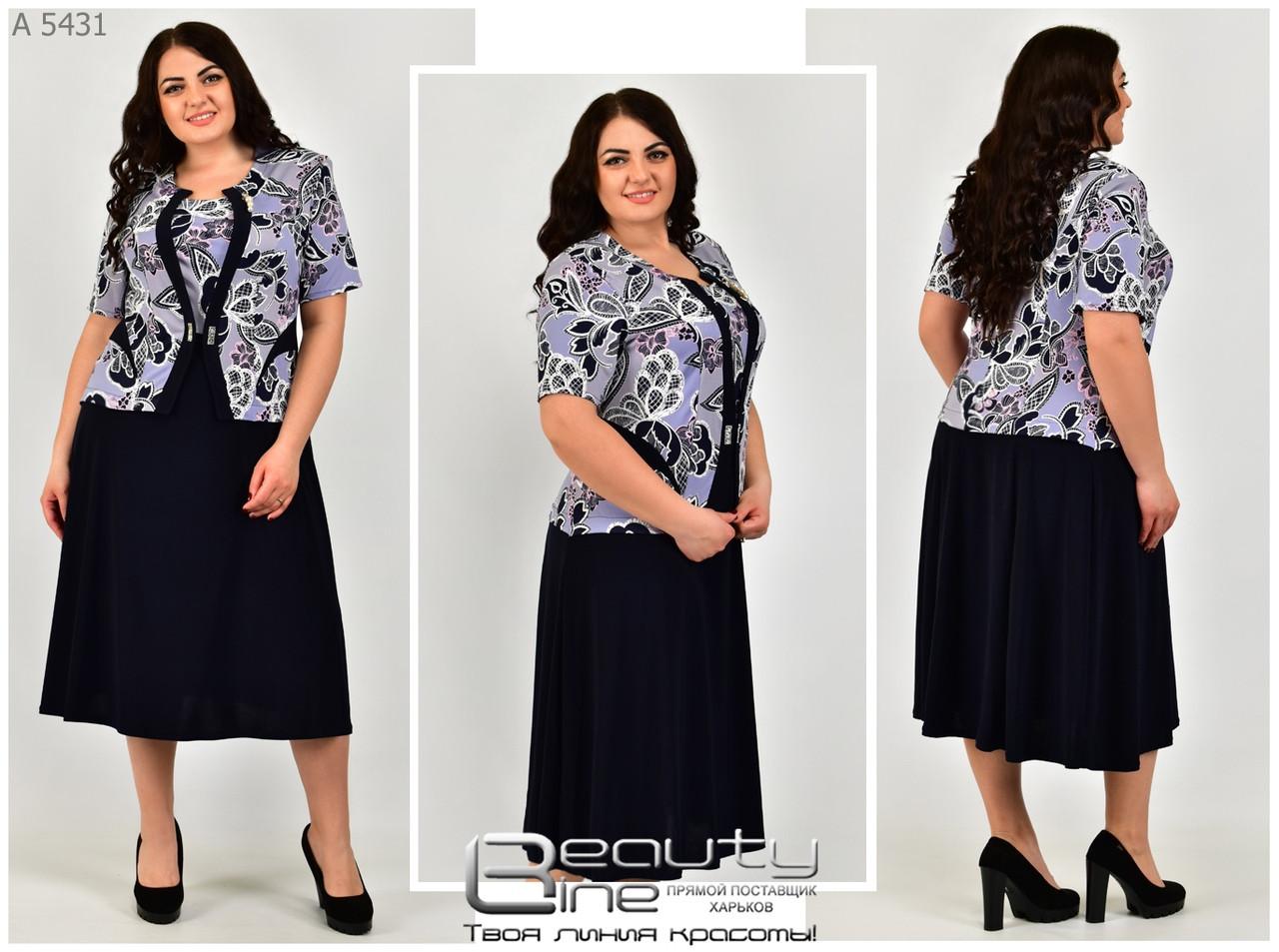 7732790d5c7 Платье женское для полных женщин размеры  54-74 - Интернет-магазин