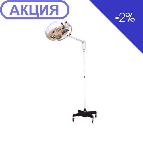 Светильник операционный четырехрефлекторный передвижной Биомед L734-II (Россия)