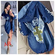 Куртка джинсова подовжена синього кольору з накаткою на спині і рукавах 42-46 р, фото 2