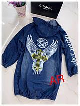Куртка джинсова подовжена синього кольору з накаткою на спині і рукавах 42-46 р, фото 3