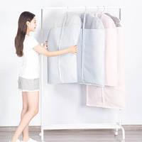 Оригинальные Xiaomi Mi Главная 2PCS одежды одежды охватывает защитные Пылезащитные подвесные одежды хранения Сумка - 1TopShop