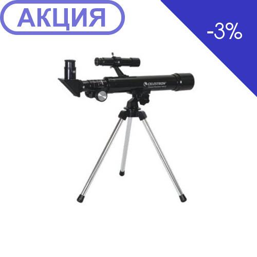 Телескоп  PowerSeeker 50ТТ AZ рефрактор (21009) (Celestron)