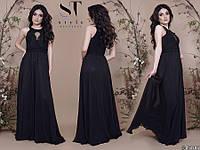 Элегантное вечернее платье в пол с кружевом размеры S-L, фото 1