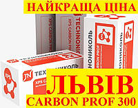 100мм  Екструдований пінополістирол ТехноНІКОЛЬ CARBON PROF 300 від 2262грн/м3 Львів, екструдер, пінопласт,