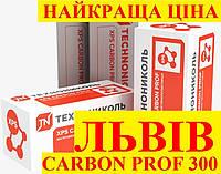 50мм  Екструдований пінополістирол ТехноНІКОЛЬ CARBON PROF 300 від 2262грн/м3 Львів, екструдер, пінопласт,