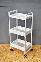 Стол на колесиках для салона и офиса 3 полки , фото 1