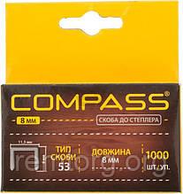 """Скоби для степлера 11,3 mm x 8mm """"COMPASS"""""""