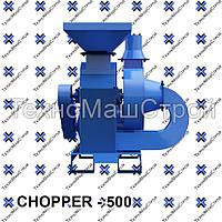 Молотковая дробилка (дробилка щепы, зернодробилка) CHOPPER - 500, фото 1