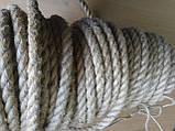 Канат  джутовый д.16мм (100м), фото 6