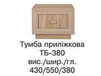 Тумба прикроватная Корвет ТБ-380 (БМФ) 550х380х430мм акация