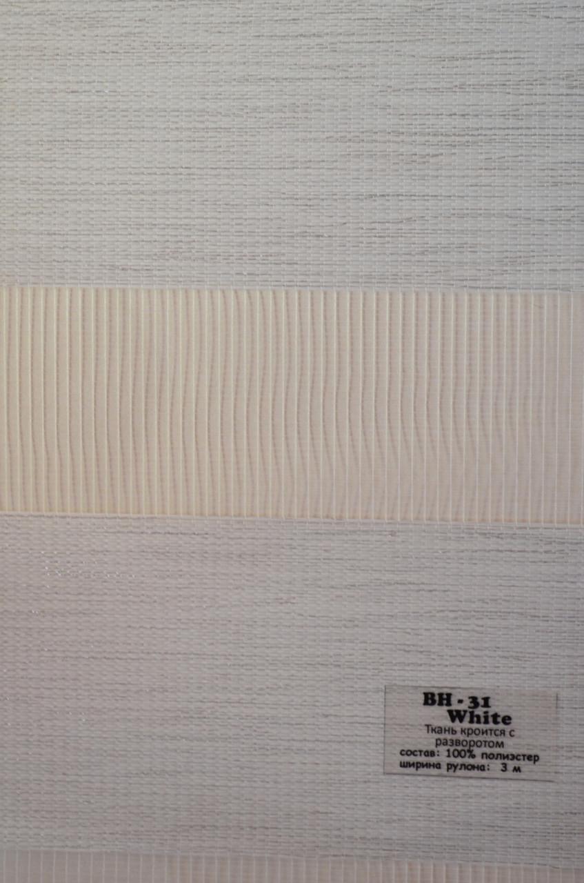 Рулонные шторы день-ночь белые BH-31