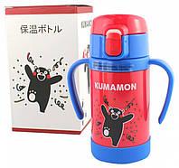 Детская бутылочка для воды с ручками и поилкой KUMAMOM (BH1751)