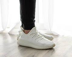 Женские кроссовки в стиле Adidas Yeezy Boost 350 V2 Cream/Triple White  (36, 37, 38, 39, 40, 41 размеры)