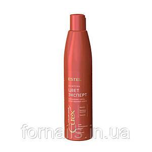 Estel Curex Color Save шампунь поддержание цвета для окрашенных волос, 300 мл