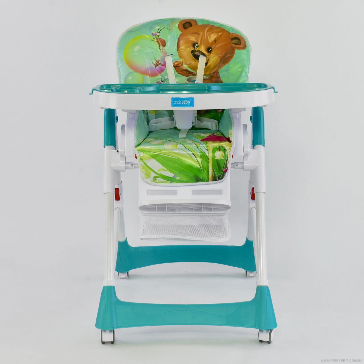 Стільчик для годування JOY від народження J 3900 ***