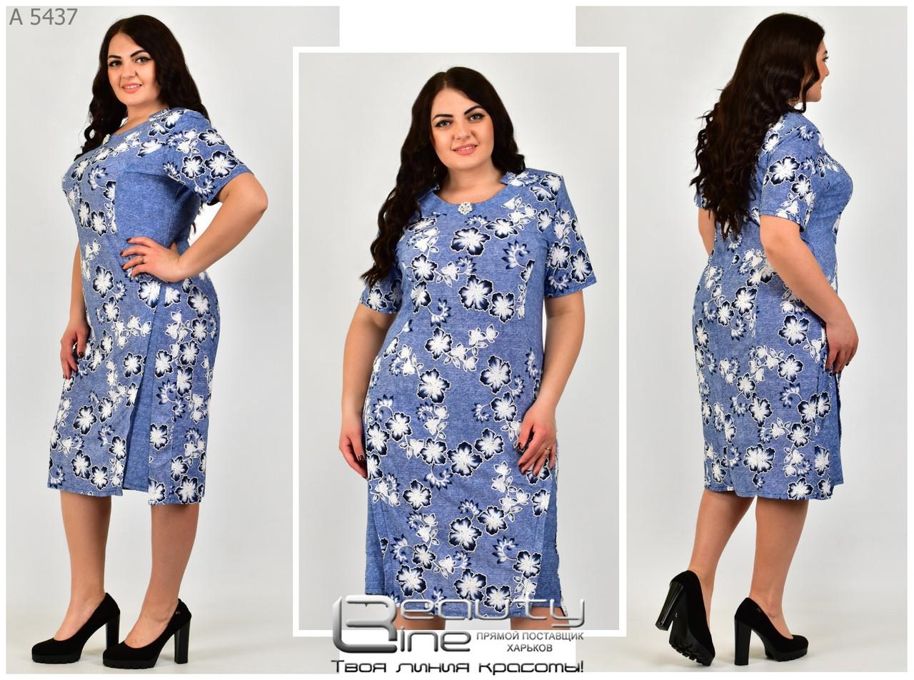 Платье женское большого размера р. 54.56.58.60.62.64