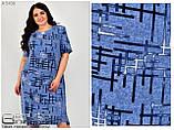 Платье женское большого размера р. 54.56.58.60.62.64, фото 4