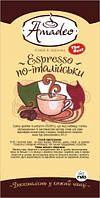 Espresso Italian style (0,5 кг)