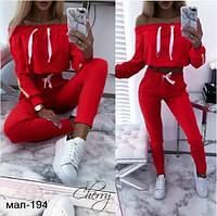 Женский стильный спортивный костюм 2 цвета