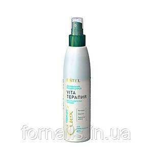 Estel Curex Therapy восстанавливающий двухфазный лосьон-спрей для всех типов волос, 200 мл