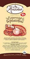 Espresso Крема (0,5 кг)