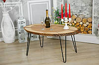 Стол  деревянный ASMAT (С-12000) Украина