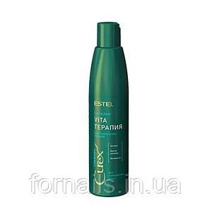 Estel Curex Therapy крем-бальзам для сухих, ослабленных и поврежденных волос, 250 мл