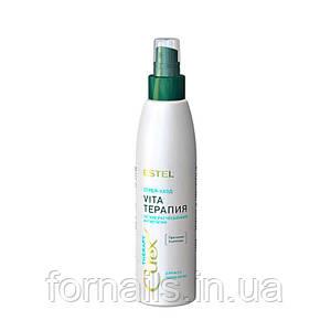 Estel Curex Therapy спрей-уход для облегчения расчесывания волос, 200 мл