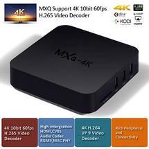 Приставка Smart Iptv TV Box MXQ 4k  на Android 6.0, смарт тв приставка, медиаплеер HD, фото 2