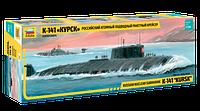 Российский атомный подводный ракетный крейсер К-141 «Курск»