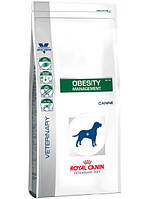 Royal Canin (Роял Канин) OBESITY - лечебный корм для собак 13кг.