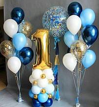 Букетик із повітряних кульок для хлопчиків на 1 рочок