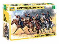 Советские казаки 1941-1945