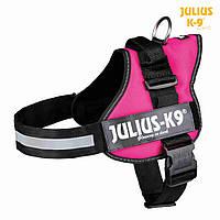 Trixie (Трикси) Julius-K9 Шлея для собак 66-85 см