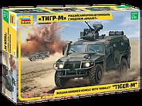 Российский бронеавтомобиль ГАЗ «ТИГР-М» с модулем «Арбалет»