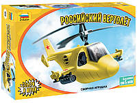 Детский российский вертолет