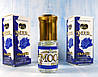 Арабські парфуми Amoor Exotic (Амур Екзотик) Al Rayan