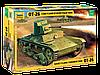 Советский огнеметный танк ОТ-26