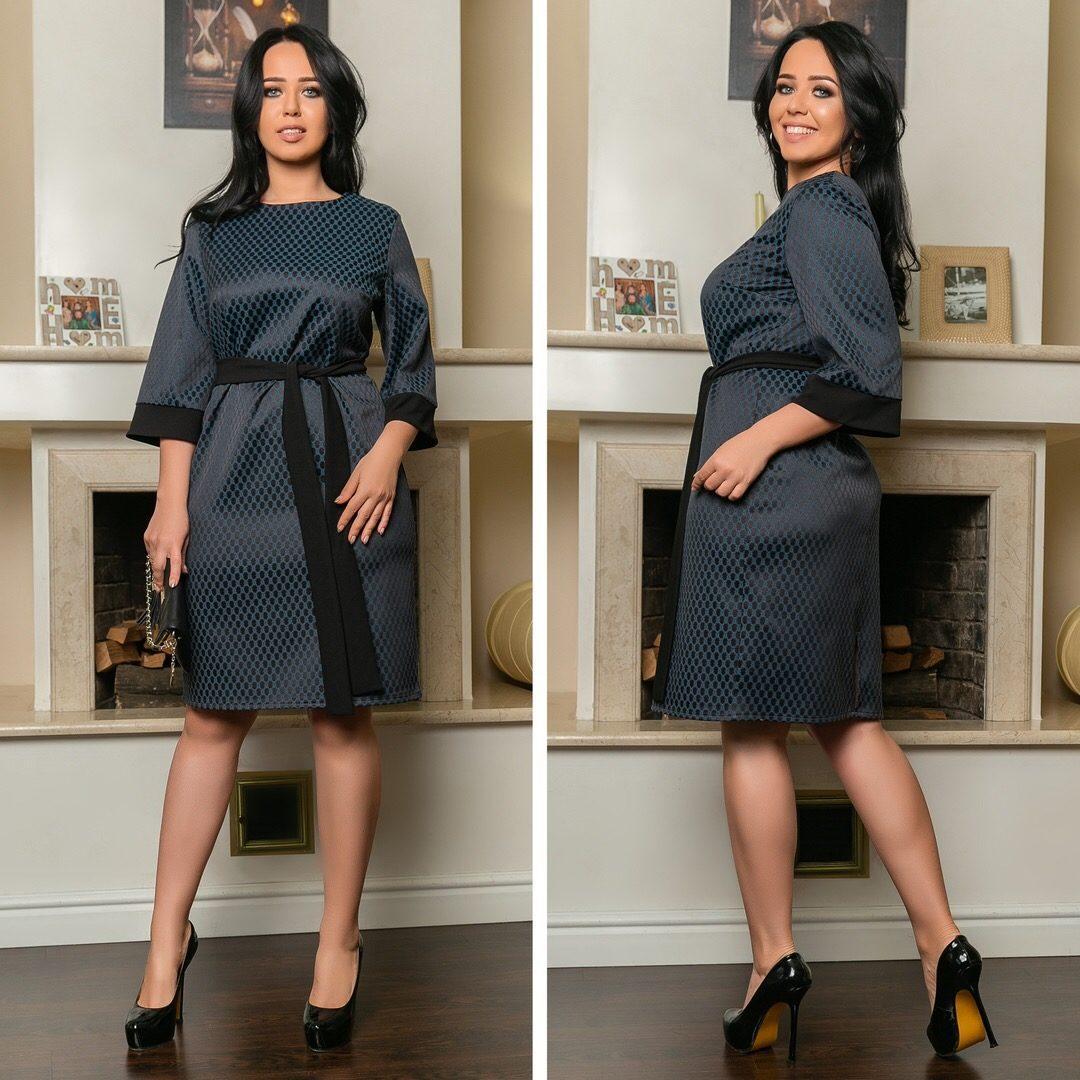 "Элегантное женское платье с поясом ткань ""жаккард"" 62 размер батал"
