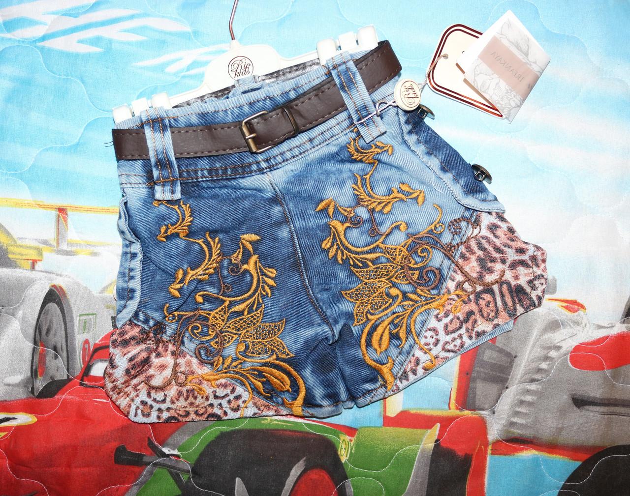 Джинсовые шорты 2,3,4,5 лет