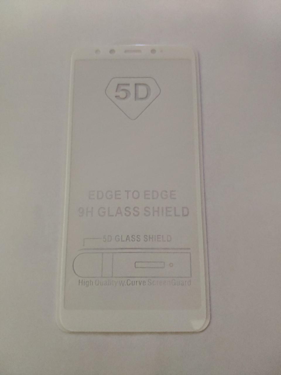Защитное стекло 5D для Xiaomi Mi A2  / Mi 6X Full Glue Белое
