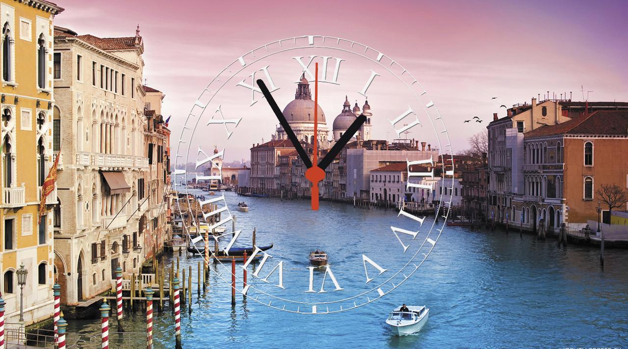 """Годинники настінні скляні """"Венеція"""""""