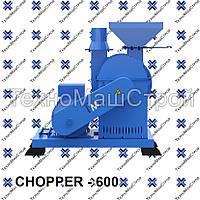 Молотковая дробилка (дробилка щепы, зернодробилка) CHOPPER - 600, фото 1