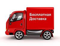 """Бесплатная доставка """"Новой почтой"""" при 100% предоплате"""