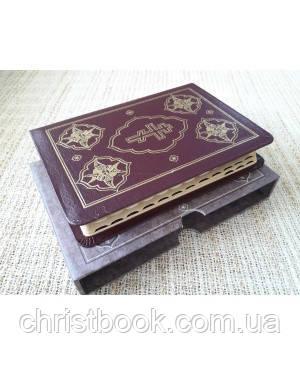 Полная Библия (синодальный перевод, 13х18 шкіра, індекси, у коробці, зелена)