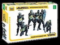 """Антитеррористическая группа """"Вымпел"""""""