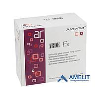 Арде фикс (Arde fix, Ardenia), набор 24г + 10мл