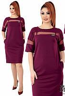 Платье спорт в расцветках 35953, фото 1