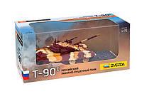 Российский ракетно-пушечный танк Т-90С