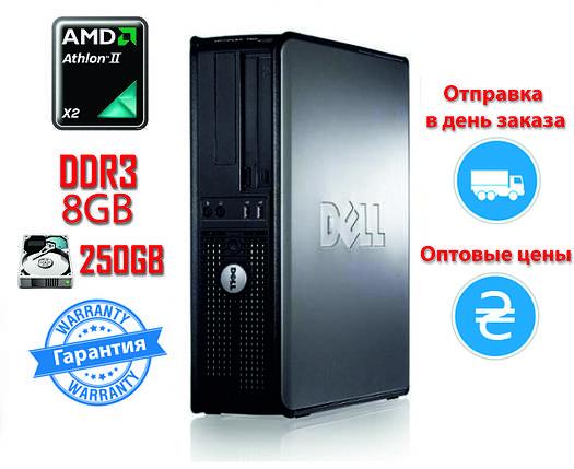 Cистемный блок DELL 2-ядра 2,8GHz/8Gb-DDR3/HDD-250Gb, фото 2
